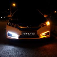Fog Lamp Honda Canada