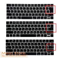 teclado da língua japonesa venda por atacado-Japonês Japão Idioma Protetor Capa Do Teclado para Novo Macbook Pro 13 15 com Barra de Toque 2016 2017 EUA / Universal entrar