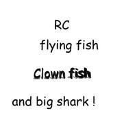 peixe, voando, remoto venda por atacado-RC Flying Fish remotos Presentes de Natal Toy brinquedos de controle Air Swimmer inflável Plaything Air Elves C957