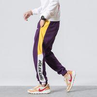 Wholesale mens harem sweats - Mens Pants Track Pants Men Sweat Pants Climbing Sport Wear Good Quality Streetwear Fashion Tide Loose Hip Hop Cotton Blend Running Pant