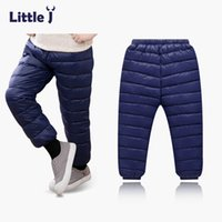 Wholesale Parka Pants - Little J Boys Girls Winter Down Pants Children Fashion Solid Parka Warm Trousers Casual Elastic Waist Kids Outwear Pants 2-6Y