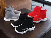 gestrickte wollschuhe socken großhandel-Kinderschuhe Baby Laufschuhe Stiefel Kleinkind Jungen und Mädchen Wolle gestrickt Athletic Socken Schuhe