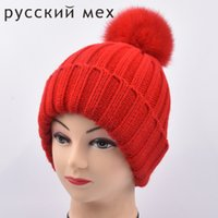 c68f5ada505 fox hats for babies NZ - Mom and me Baby Kids Snow Hat Winter Wool Knit