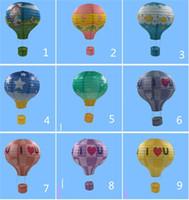 linternas de cumpleaños al por mayor-12''30 cm Rainbow Hot Air Balloon Paper Lantern Bar decora Kids Birthday Party decoración de la boda fuentes del partido
