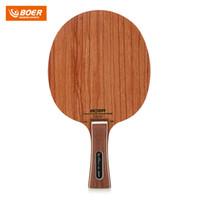 apretones de tenis de mesa al por mayor-BOER Raqueta de tenis de mesa profesional De madera mango defensivo Paleta BatPong raqueta con empuñadura horizontal, empuñadura recta