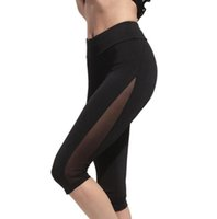 Wholesale stretch crop trousers online - Women Stretch Fitness Pants Running Gym Sports Yoga Leggings Trousers Cropped Yoga Outfits Leggings Pants KKA3609