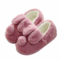 Wholesale novelty shoes sale for sale - 2018 autumn and winter hot sale warm ladies indoor cotton shoes flat non slip printing bedroom non slip soft plush slippers Pantufa