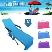Wholesale towel accessories - Lounger Mate Beach Towel 9 Colors 73*210CM Microfiber Sunbath Lounger Bed Holiday Garden Beach Chair Cover Towels Beach Accessories OOA5357