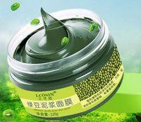 чистая вода оптовых-Mung bean Пополнение воды Влажность Черная маска чистая Контроль масла Увлажнение водой Легкая кожа Освежающие средства по уходу за кожей