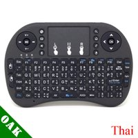 Wholesale free tv laptop - [Free Shipping] 2.4G Thai Version i8 Mini Wireless Keyboard+Air Mouse+TouchPad for Android TV Box IPTV PC Laptops