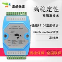 tarjeta de adquisición al por mayor-Módulo de adquisición de temperatura de 4 canales PT100 módulo de adquisición de resistencia térmica tarjeta de transferencia de temperatura MODBUS RS485
