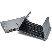 алюминиевый беспроводной bluetooth ipad оптовых-V-088 Универсальная трехкратным беспроводная клавиатура Bluetooth Портативный алюминиевый сплав Backboard для Windows / Android / для Ipad Tablet