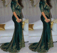 Wholesale lace styles photos resale online - Gorgeous Dark Green Evening Dresses Embroidery Beaded Sequin Indian Style Half Sleeve Prom Gowns High Neck Mermaid Party Dress