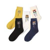 soyut sanat kaynağı toptan satış-Bahar Yeni Lady Çorap Toptan Avrupa ve Amerika Birleşik Devletleri Retro Van Gogh Çorap Kişilik Komik Çorap Retro Sanat Soyut Yağlıboya