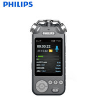 Wholesale phone philips - Philips Original VTR9200 32GB Digital Voice Recorder HIFI Music Play Built-in Camera Real-time Voice to Text Connect Phone App