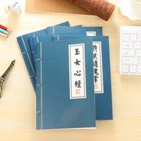 estilo do vintage do diário do caderno venda por atacado-Chinês Kung Fu Estilo Notebook Notepads-A5 Tamanho Planejador Agenda Diário Diário Papelaria Diário Notebooks Presente Engraçado