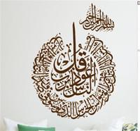 duvar posteri arka planı toptan satış-Müslüman Pencere Çıkartması Yatak Odası Oturma Odası Arka Plan Duvar Sticker Çıkarılabilir Moral Posteri Ev Dekor IYI Güzelleştirmek Araçları 12sj gg
