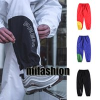 Wholesale arc red - fashion Europe 18ss Collection 18SS Corner Arc Track side zipper casual split sweatpants men women hip hop jogger pants school uniform