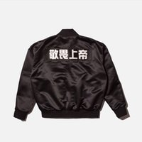 Wholesale long chen online - Fear of God Edison Chen school FOG wind pilot jacket Autumn Winter Baseball BLACK Fear Of God Jacket Coats HFLSJK166