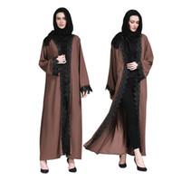 erwachsene spitze kleid großhandel-Erwachsene muslimische Abaya islamische Kleidung für Frauen Dubai arabische islamische Kleidung hohe Qualität Damen Spitzenkleid vorne offen Abaya