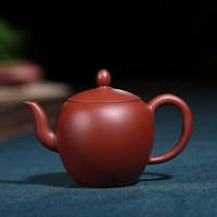 teteras yixing al por mayor-Tetera de cerámica china de Zisha Tetera hecha a mano de un buen regalo para la persona importante Estilo chino Cerámica Tetera Yixing