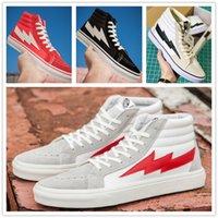 sapatos trabalham homens venda por atacado-Nova Revenge X Storm Shoes Vingança da tempestade conjunta relâmpago KANYE irmão mais novo trabalha quatro cores homens e mulheres Sapatos Casuais EUR36-44