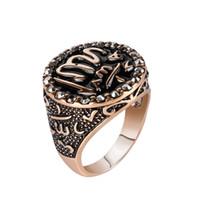 anillo de dios al por mayor-Hombres Classic And Vintage Muslim Arabic Ring Channel Setting Big Finger Faith Ring para hombre Arabic God Messager Anillo persa