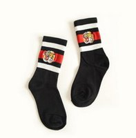 college football socks UK - Embroidery Tiger Socks Black White Color Cotton Sport Casual Socks Green Red White Black Strap Socks