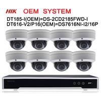 kamera ds toptan satış-12MP 16POE Güvenlik CCTV Hikvision OEM Sistemi NVR DT616-V2 / P16 = DS-7616NI-I2 / 16 P 8 adet 8MP IP Kamera DT185-I = DS-2CD2185FWD-I