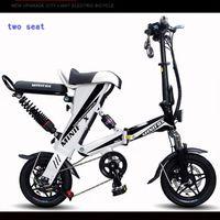 ingrosso motociclette elettriche scooter-ENGWE 2018MINI bici pieghevole bicicletta elettrica 48V12A / 48V8.8A batteria al litio 12 pollici 250-350 W Motor Electric Bicicletta Scooter e bici