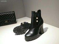 nackte stiefel großhandel-Frauen Nude Stiefel, Luxus Frauen Freizeit kurze Stiefel, Frauen Designer High Heel kurze Stiefel, Absatz: 10.5cm