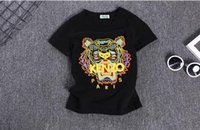 Wholesale Head Brand Baby - Children T-shirts Summer SUPRES New Arrival Fashion Tiger Head embroidery Clothing Baby Boys Girls Short Sleeves Cotton Kid T shirts