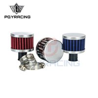 Wholesale PQY Air Filter Neck mm High Quality Auto Air Intake Filter PQY AIT12