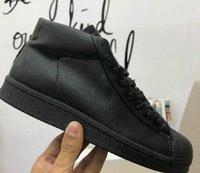 chaussures en cuir pour hommes meilleur prix achat en gros de-2018 nouveaux hommes noirs haut haut formateurs en cuir athlétique meilleurs chaussures de course de sport, bon prix magasin de vente de chaussures locales, no 1 WH Promodel bottes