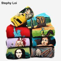 chaussettes colorées pour hommes achat en gros de-4 paires / lot Rétro art hommes en coton Crew Socks Robe imprimée Happy Sox peinture Motif Harajuku design Gogh nouveauté drôle