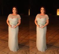 clássico tule noite vestidos curtos venda por atacado-Bainha linda mãe da noiva vestidos de tule frisado brilhante brilhante mais novo formal vestidos de noite manga curta clássico mãe vestidos