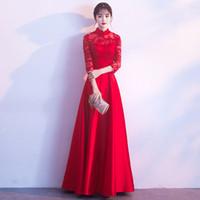 ce196ca9e37 DH9363 Robe De Soirée Longue 6 Couleurs Qipao Cheongsam Sexy Chinois  Traditionnel Femmes Robes De Soirée Robes De Mariée Orientales
