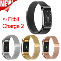 Wholesale Black Magnet Bracelet - Small and Large Size Milanese Magnet watchband For Fitbit Charge 2 band Stainless Steel Watch Sport Bracelet for men&women
