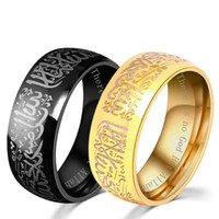 Wholesale Party Gods - Muslim Stainless Steel Ring For Women Men Islam Arabic God Messager Black Gold Band Muhammad Quran Middle Eastern fine rings 080285