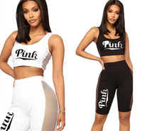 Wholesale Top Sexy Net - Sexy Women Pink Letter crop top shorts set Tracksuit Sleeveless Tank Top Mesh Net Short pants suit Sportswear underwear Summer Jogger Yoga