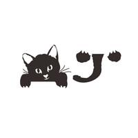 kinderzimmer wand wand großhandel-1/2/3/4/5 stücke Nette Katze Wandaufkleber Lichtschalter Decor Decals Kunstwand Baby Kinderzimmer Zimmer Katze Wandaufkleber Lichtschalter Baby