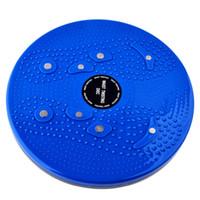gewichtsverlust übungen großhandel-Taille Verdrehen Disc Balance Board Fitnessgeräte für Gewichtsverlust Bein Trainer Sport Magnetische Massage Platte Übung Wobble