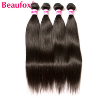 купить переплетение бразильского человеческого волоса оптовых-Brazilian Straight Hair Human Hair Weave Bundles Extension Natural/Jet Black Non-remy Can Buy 3 or 4 Bundles Beaufox