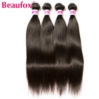 saç örgüsü demetleri satın alma toptan satış-Brezilyalı Düz Saç İnsan Saç Dokuma Paketler Uzatma Doğal / Jet Siyah Olmayan remy 3 veya 4 Demetleri Beaufox Satın Alabilirsiniz
