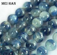 conjunto de jóias do brasil venda por atacado-Frete grátis (18 beads / set / 45g) raro natural A +++ Brasil kyanite 11mm suave rodada charme gem pedra para fazer jóias