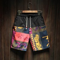 Wholesale Pattern Board - 2017 New Fashion Brand Trend Summer Hot Men Beach Shorts Quick Dry Chinese Style Pattern Printing Board High Quality Shorts Men