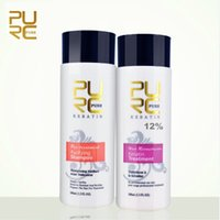 Wholesale PURC Formaldehyde Keratin and Purifying Shampoo set best hair care products hot sale hair straightening treatment