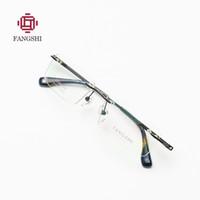 gafas de titanio de media montura. al por mayor-Titanium Men Glasses Frame Titanium Eyeglasses Halfrim Eyeglasses Diseñador Marca Myopia Optical Spectacles # F88009