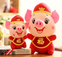 Wholesale toys companies resale online - Mascot doll custom plush toy pig doll pig year doll company corporate gifts creative fashion home decoration decoration