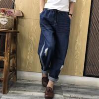 süngerimsi kot pantolon toptan satış-Kot Çapraz pantolon Dantel-up Elastik Bel Gevşek Kot Kadın Rahat Püskül Eklenmiş Şalvar Pantolon Pantolon
